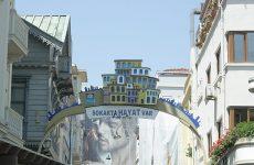 Ortaköy Istanbul, leuke wijk in Istanbul | Mooistestedentrips.nl