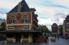 Mini-break in Nederland: Leeuwarden | Mooistestedentrips.nl