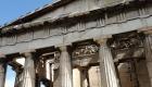 Stedentrip Athene, antieke Agora | Mooistestedentrips.nl