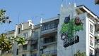 Stedentrip Thessaloniki, bezienswaardigheden: street art | Mooistestedentrips.nl