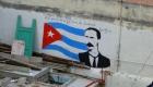 Havana Cuba, tips over Havana Cuba | Mooistestedentrips.nl