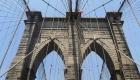 Stedentrip New York: Brooklyn Bridge | Mooistestedentrips.nl