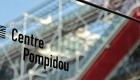 Stedentrip Parijs, bezoek het Centre Pompidou | Mooistestedentrips.nl