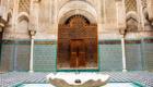 Wat te doen in Fez, Marokko? Bekijk alle tips over Fez | Mooistestedentrips.nl