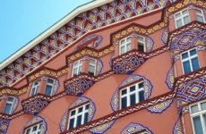 Art Nouveau Ljubljana | Ontdek de mooiste Art Nouveau in Ljubljana, Slovenië