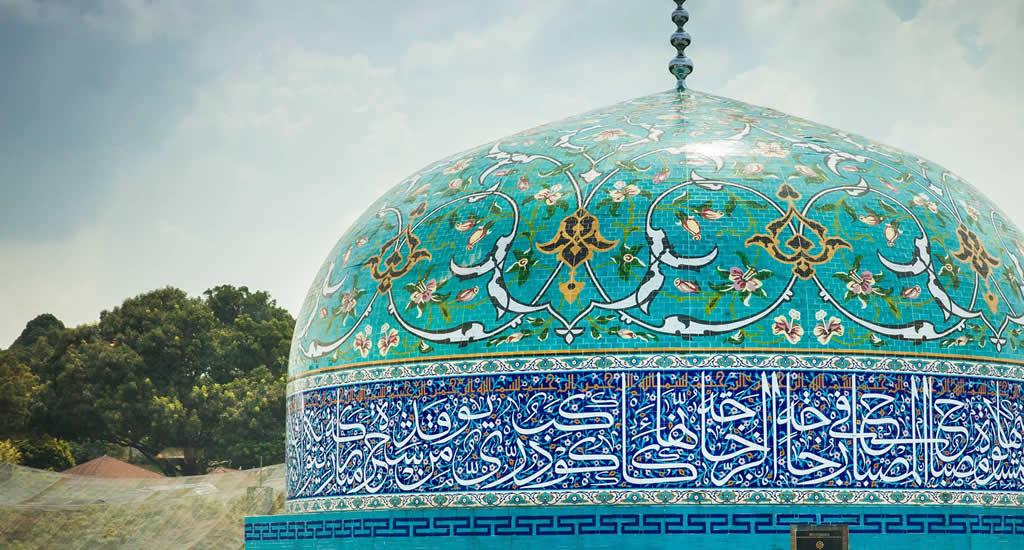 Foto met dank aan Islamic Art Museum Malaysia | Mooistestedentrips.nl
